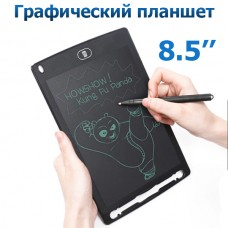 LCD WRITING TABLET 8,5
